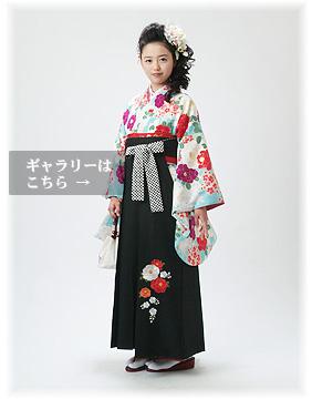 レンタル袴写真